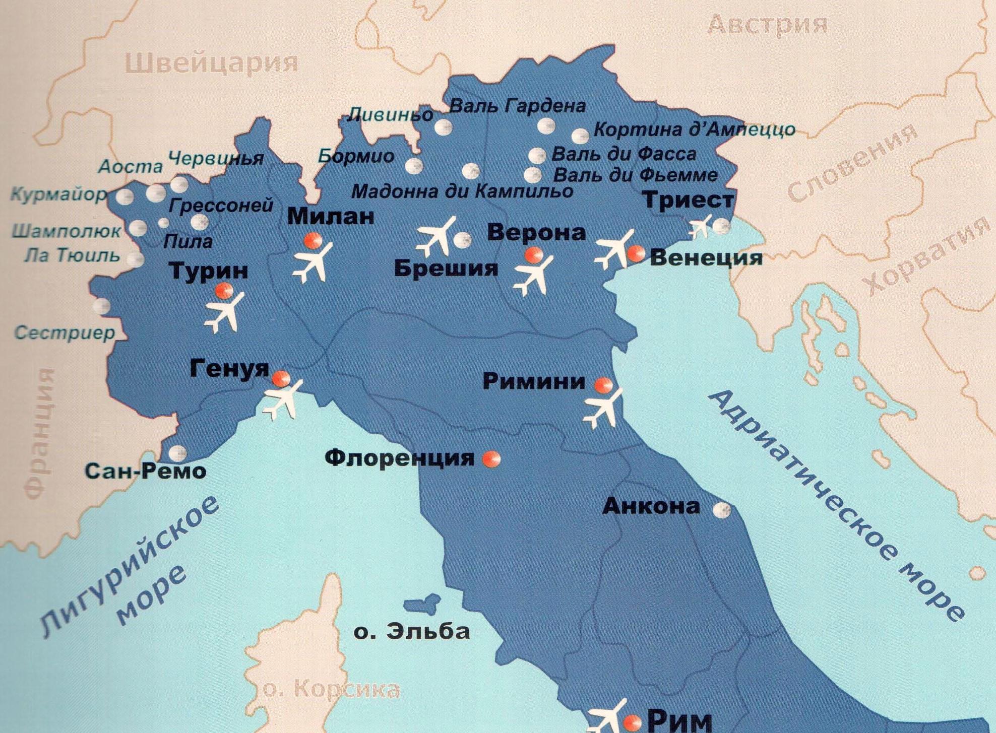 Карта Италии. Горнолыжные курорты