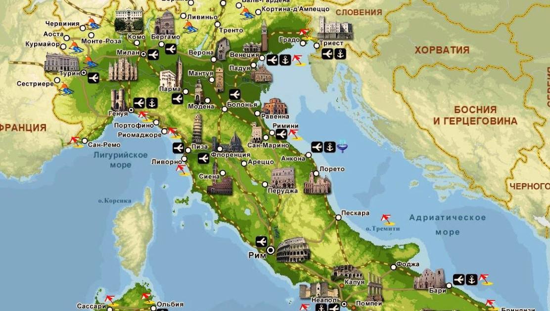 Италия карты туристическая карта с городами