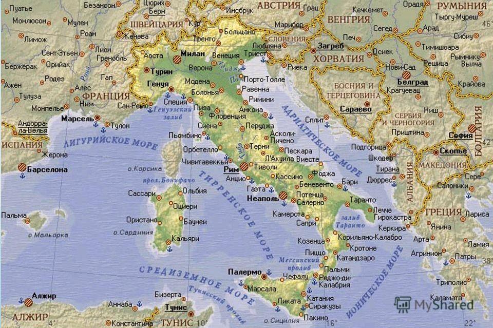 Карты. Италия. Географическая карта Италии с городами на русском языке