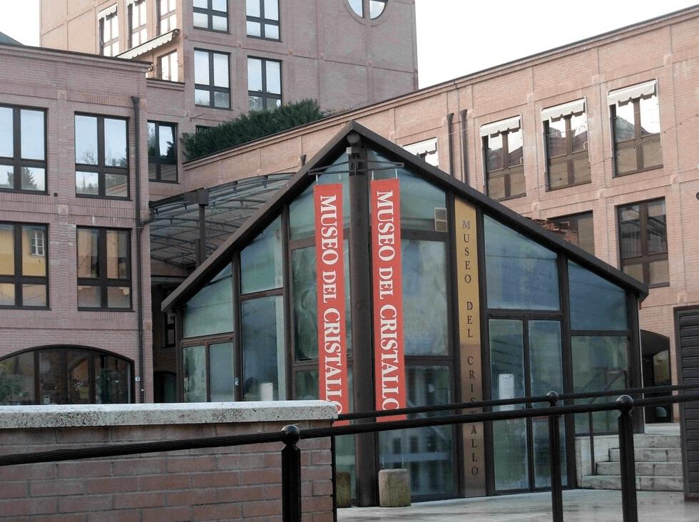 Музей Хрусталя Фото экстерьера здания